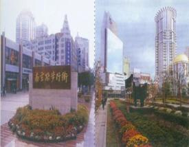 华联大厦地下商场