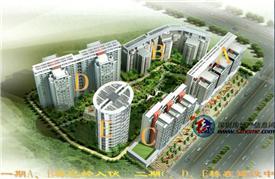 惠景豪苑-深圳房地产信息网