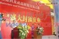 华南国际皮革皮具原辅料物流区二期项目现场