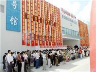 华南国际纺织服装原辅料物流区一期项目现场