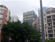 七街公馆实景图