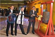大中华国际金融中心项目现场