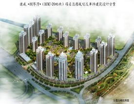 德威朗琴湾-深圳房地产信息网