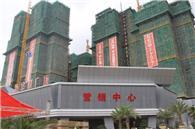新华联广场·尚东悦城实景图
