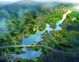 雅居乐白鹭湖