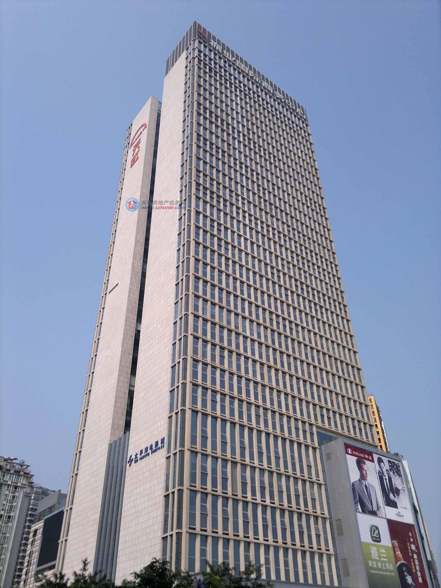 振业国际商务中心-星海名城七期楼盘相册-深圳房地产