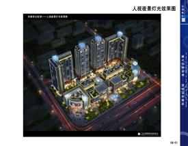 世纪城-创新世纪花园-深圳房地产信息网