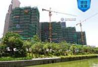 恒裕滨城实景图