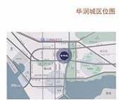 华润城位置图