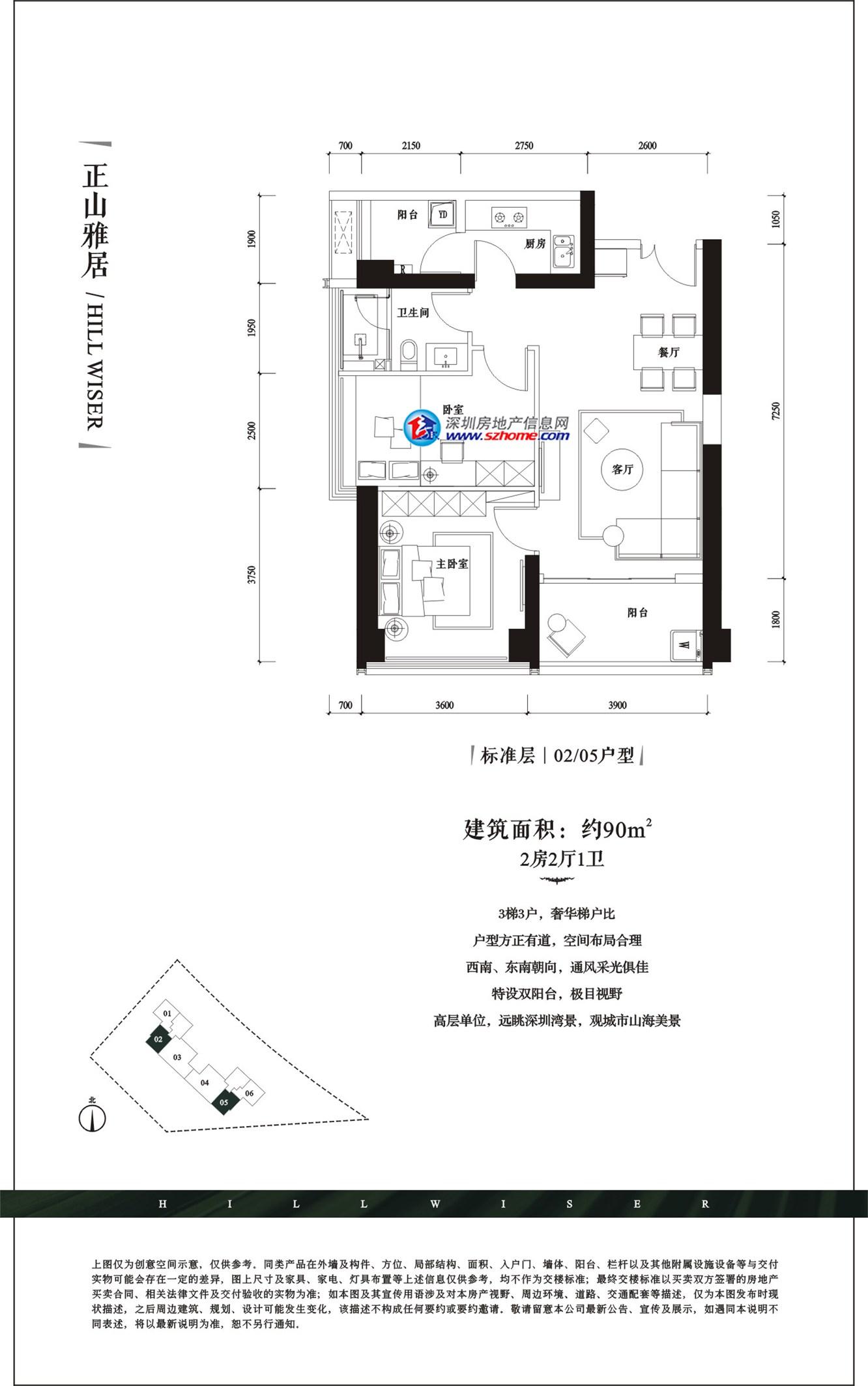 青岛银川山苑平面设计图