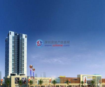 田禾国际食品贸易中心