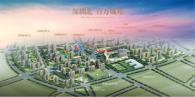 塘厦德洲城效果图