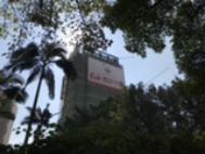 前海枫叶大厦实景图