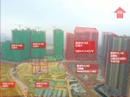 目前,1、5、9区已经建设完毕,6、7、8区在建设当中,2、3、4、10区未开始动工。