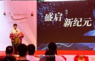 福城·前海新纪元项目现场