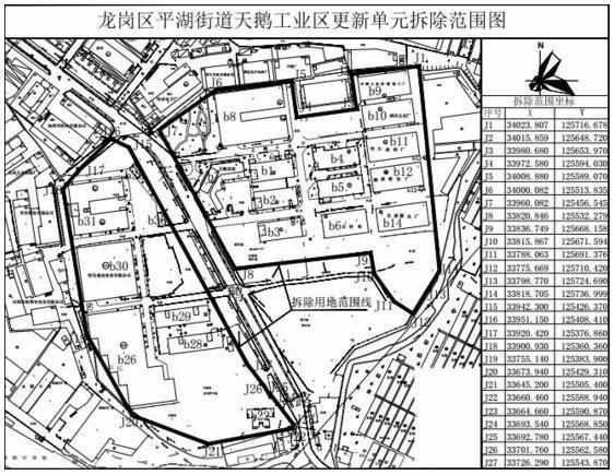 天鹅工业区城市更新单元