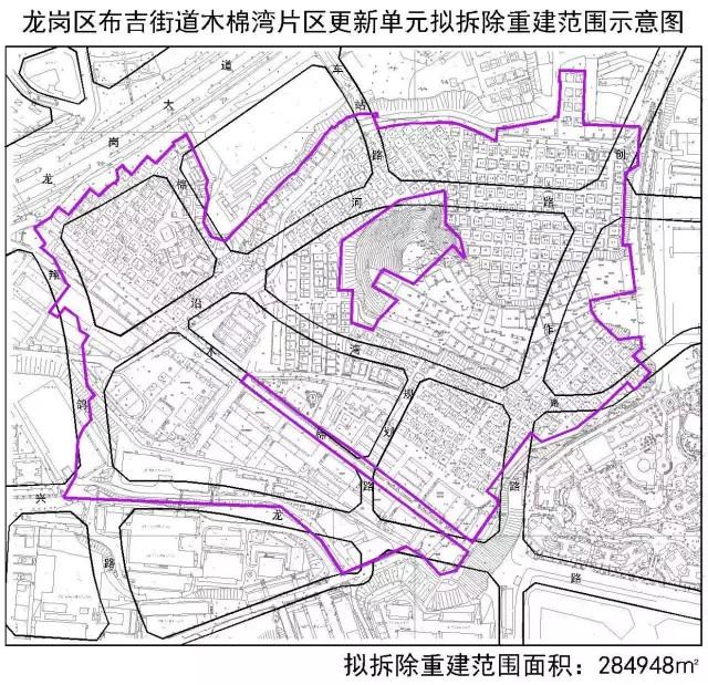 木棉湾片区城市更新单元