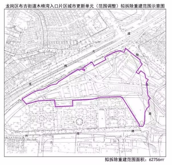 木棉湾入口片区城市更新单元