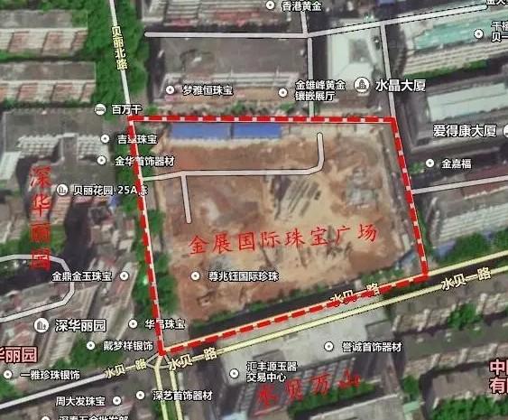 水贝金展国际珠宝广场更新单元