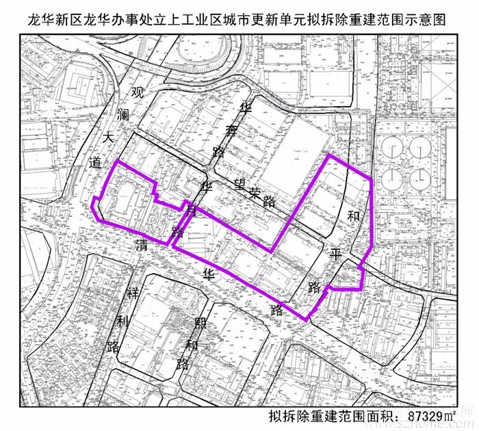 立上工业区城市更新单元