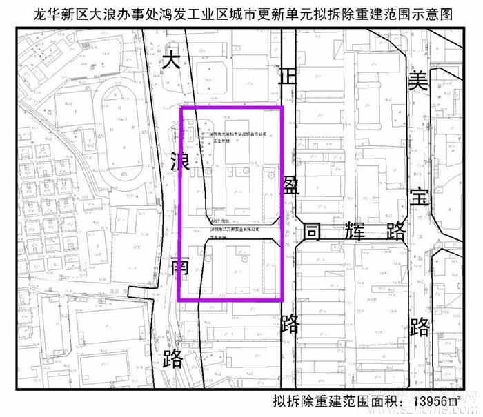 鸿发工业区城市更新单元