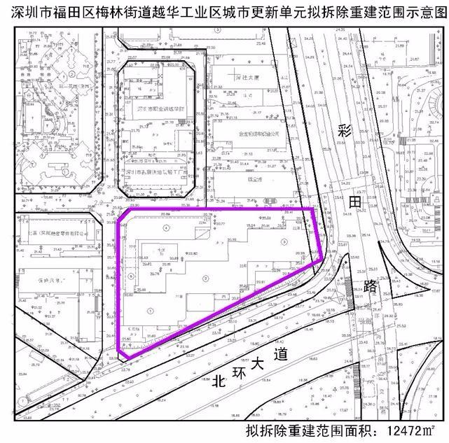 越华工业区城市更新单元