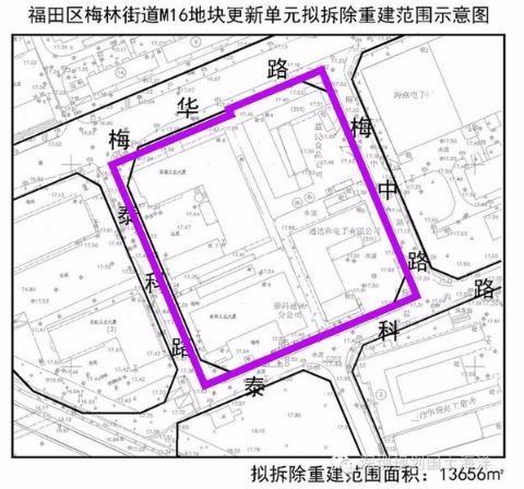 梅林国际电子商务产业带M16地块城市更新