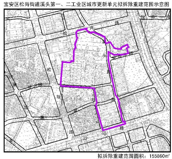 溪头第一、二工业区更新