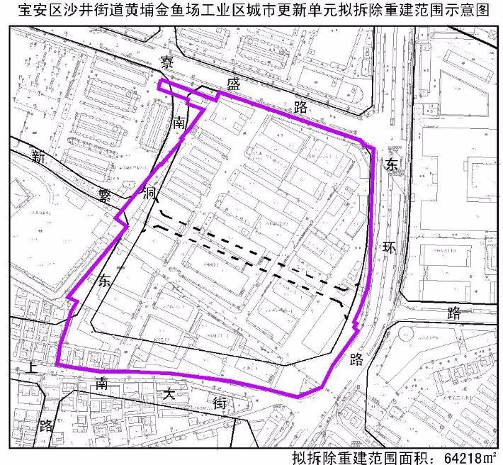 黄埔金鱼场工业区城市更新单元