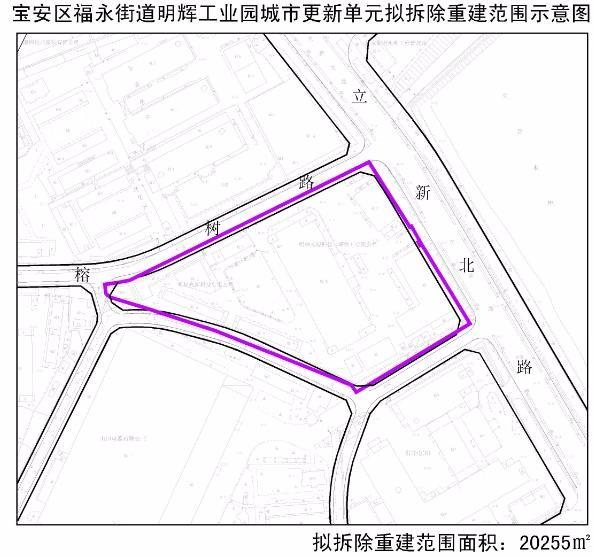 明辉工业园城市更新单元