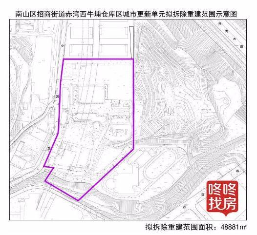 赤湾西牛埔仓库区城市更新单元