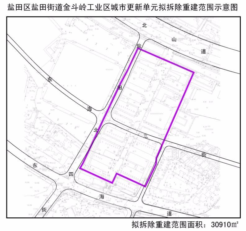 金斗岭工业区城市更新单元