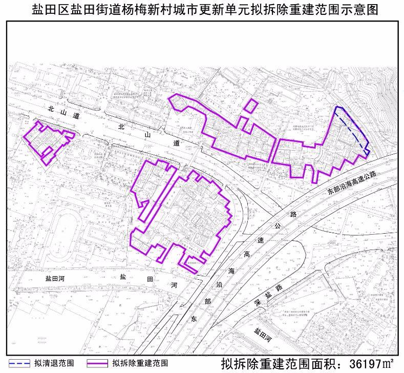 杨梅新村城市更新单元