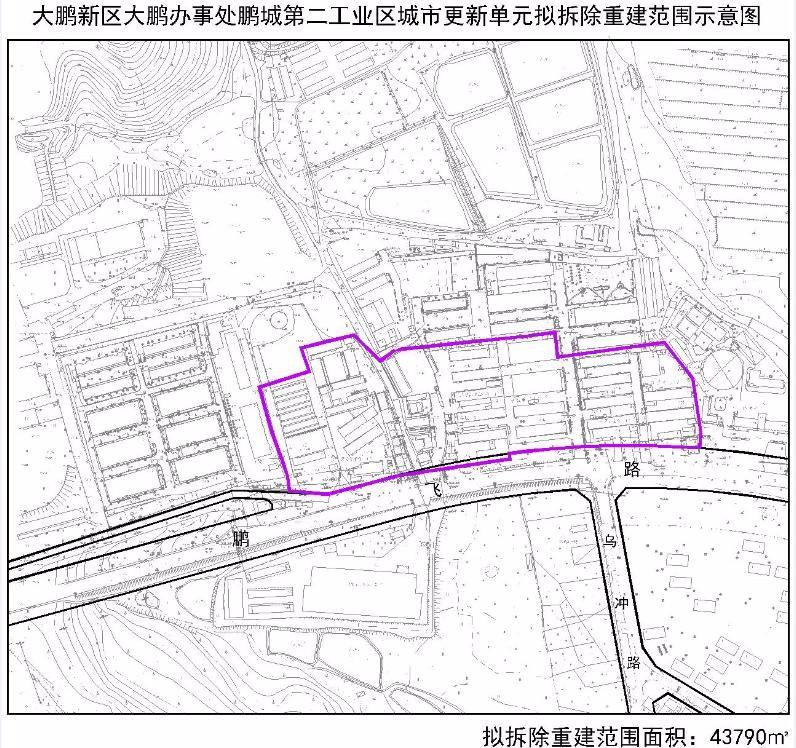 鹏城第二工业区城市更新单元