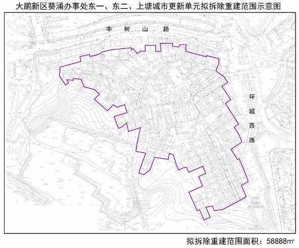 东一、东二、上塘城市更新单元