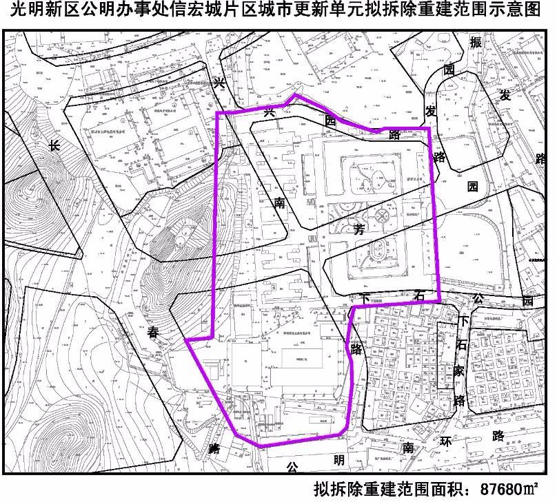 信宏城片区城市更新单元