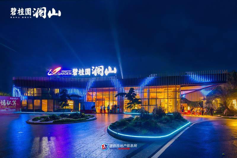 碧桂园澜山-深圳房地产信息网