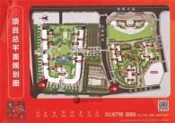 天悦中央广场效果图