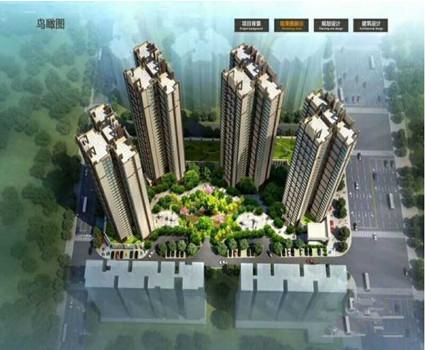 奥园德明华庭-深圳房地产信息网