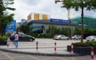 樵岭国际商业中心实景图