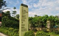 美的君兰江山实景图