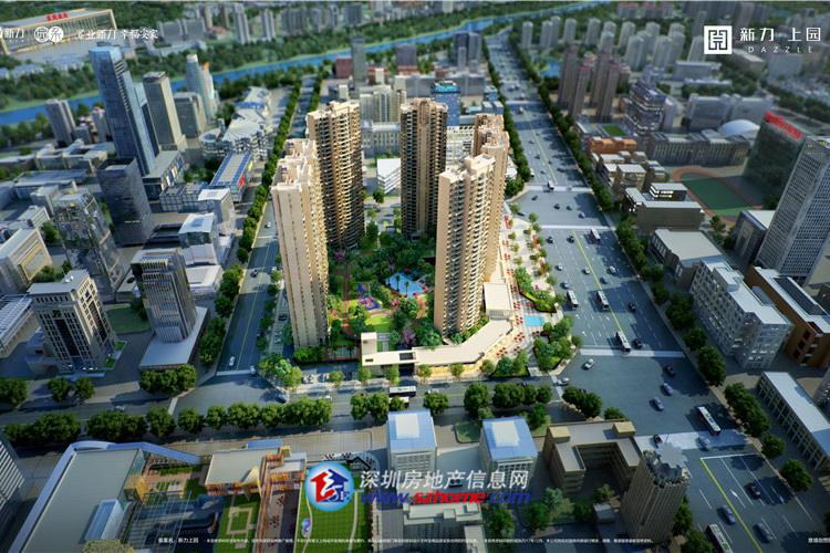 新力上园-深圳房地产信息网