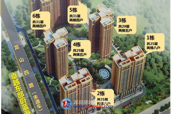 天润嘉园-深圳房地产信息网