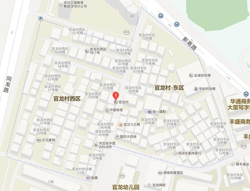 > 官龙村城市更新单元   详细地址:南山区-西丽街道办 同发路与新高路图片