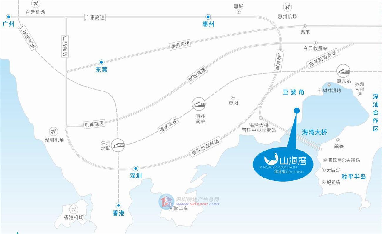 佳兆业山海湾-深圳房地产信息网