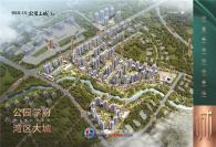碧桂园太东公园上城效果图