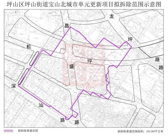 宝山北片区城市更新单元