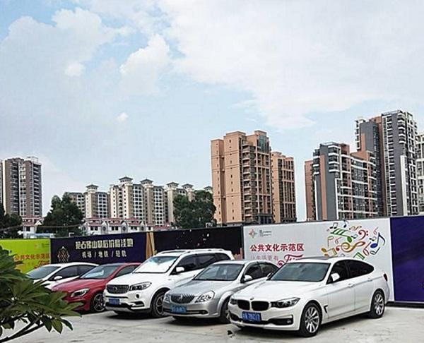 明信华府-深圳房地产信息网