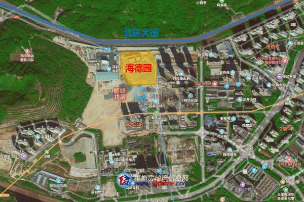 海德园-深圳房地产信息网