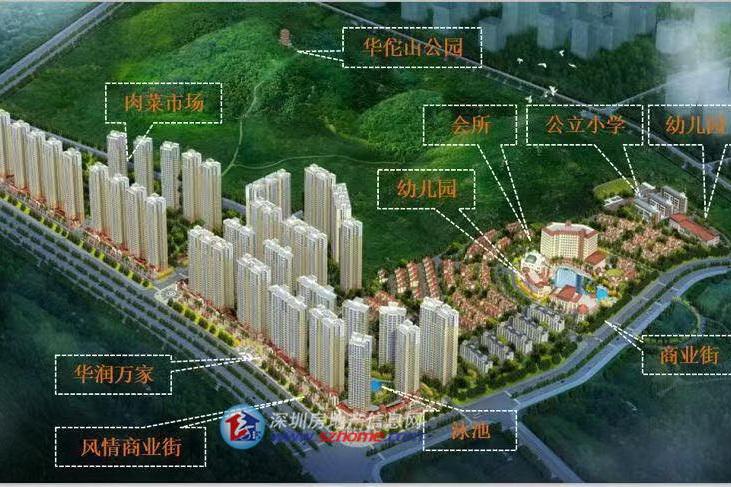 君华硅谷-君华新城-深圳房地产信息网